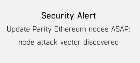 В Ethereum Parity была найдена серьезная бага