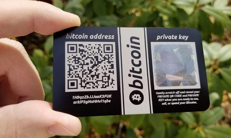 Приватный ключ на бумаге