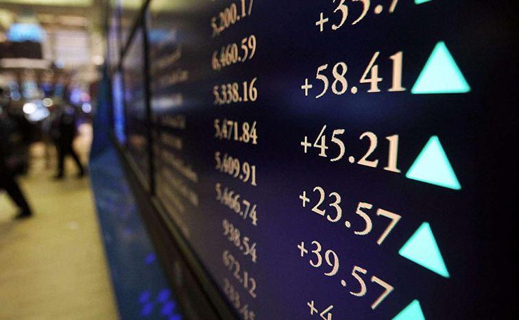 Курс активов на бирже