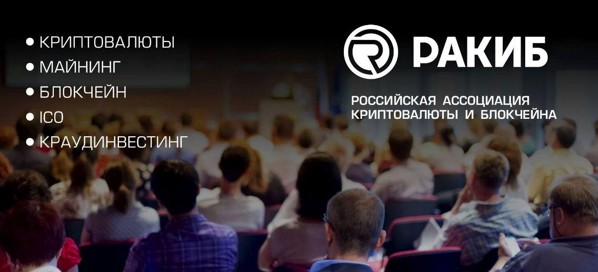 В России посчитали убытки от отсутствия крипторегулирования