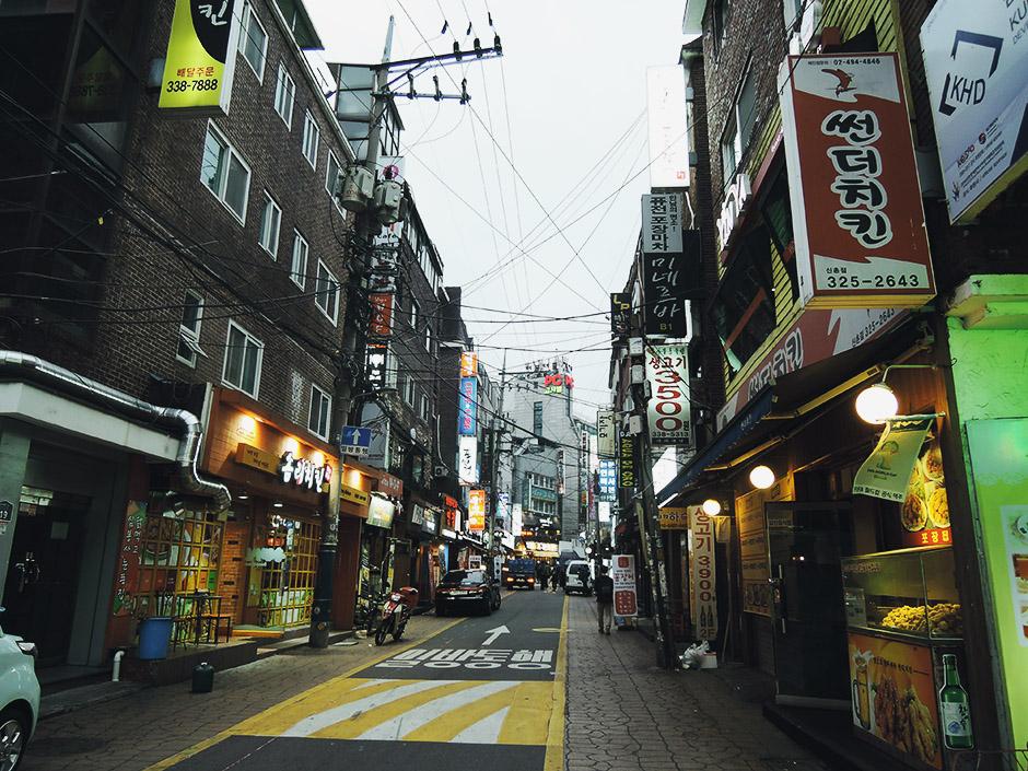 Сеул будет использовать проект ICON для обработки информации