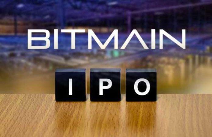 За полгода Bitmain не решился провести IPO