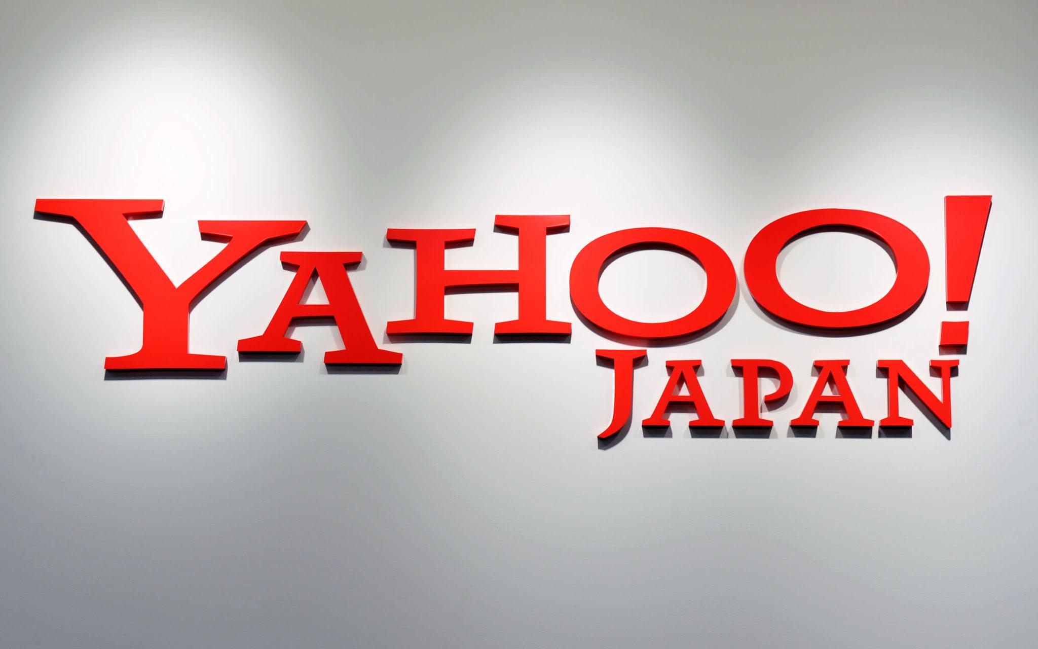 Yahoo Japan Corp решила выйти на крипторынок