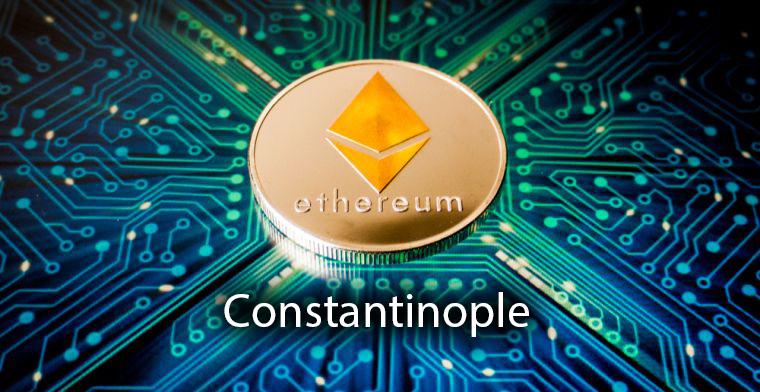 Обновление Ethereum Constantinople