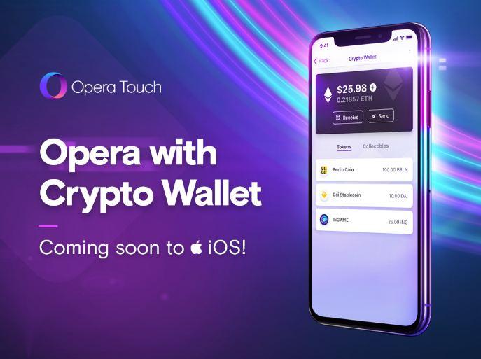 Браузер Opera Touch