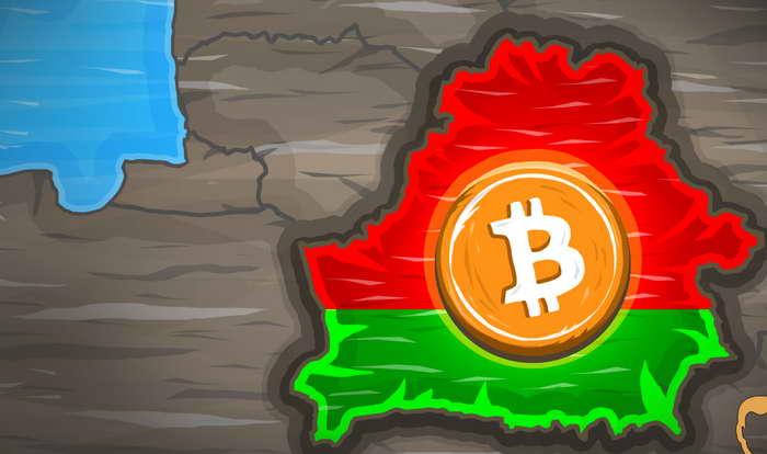 криптобиржа в Белоруссии
