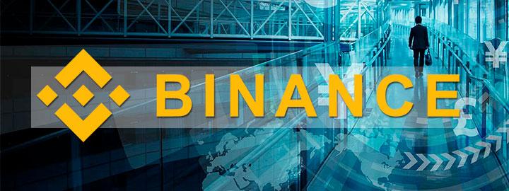 увеличение прибыли Binance