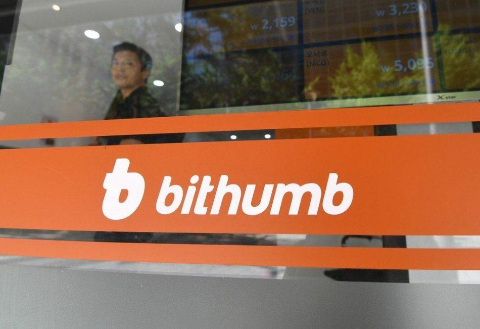 В Bithumb решили приостановить депозиты