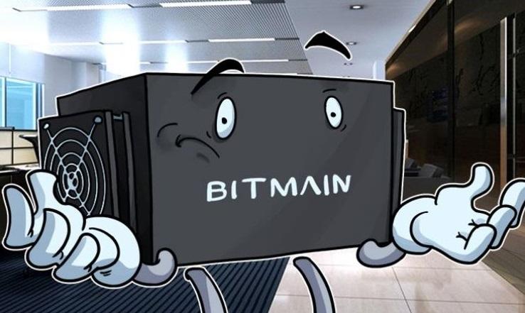 Запрет Китая на добычу криптовалют может убить Bitmain