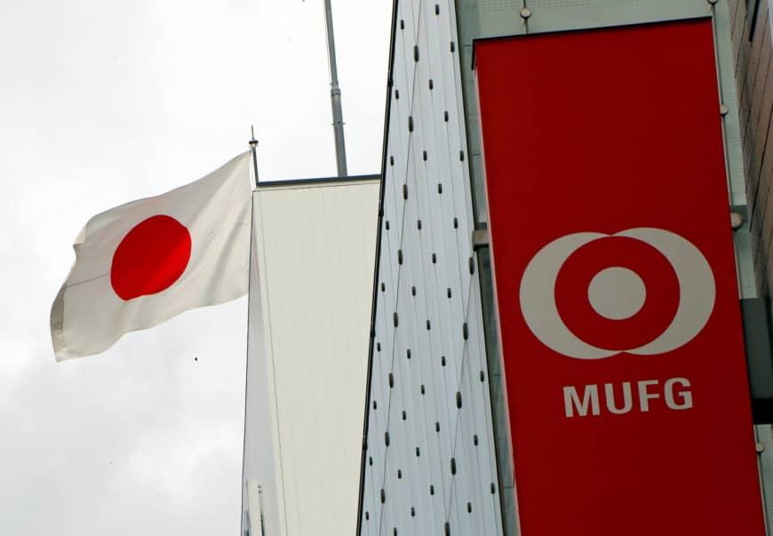 Криптовалюта японского банка MUFG должна появиться в текущем году