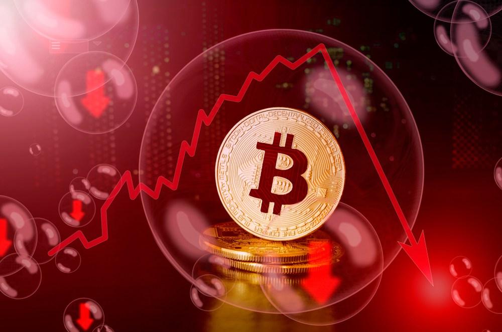 Глава инвесткомпании: Курс биткоина скоро «рухнет»