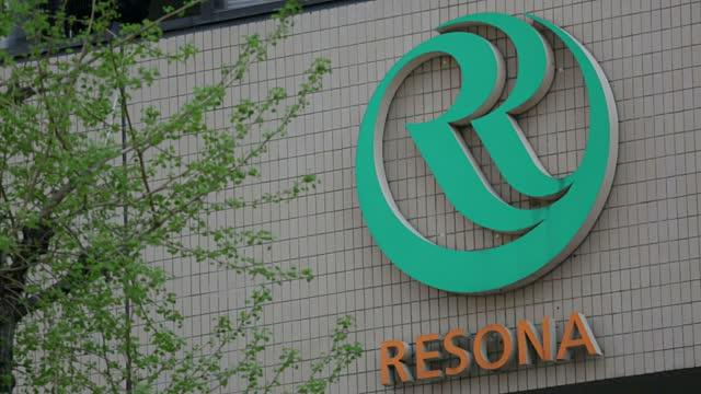 «Resona Bank» нанес удар по технологии Ripple