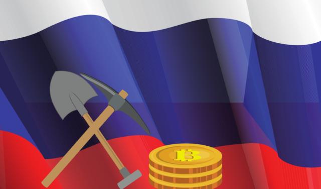 Калининград центр блокчейна