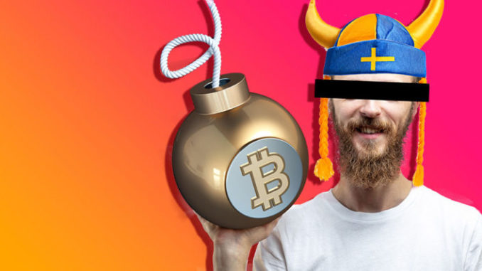 ВТС государственная валюта Швеции