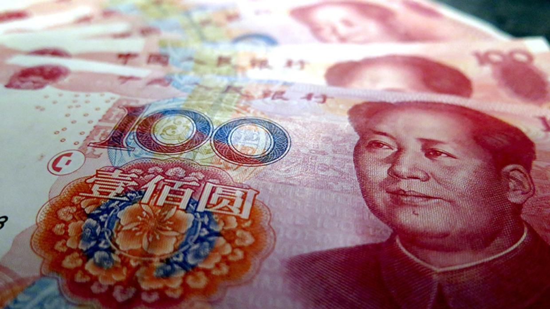 юань цифровая валюта