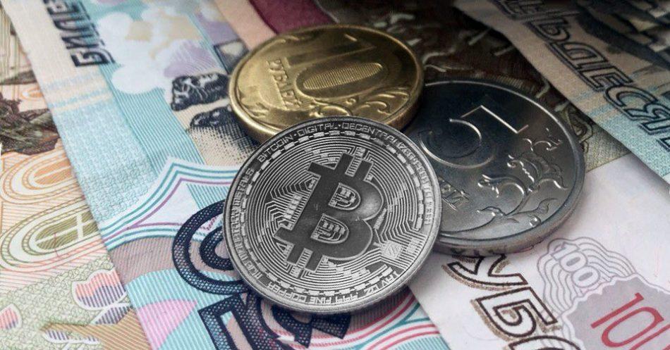 Большинство россиян считают биткоин невыгодным, но рост рынка говорит об обратном