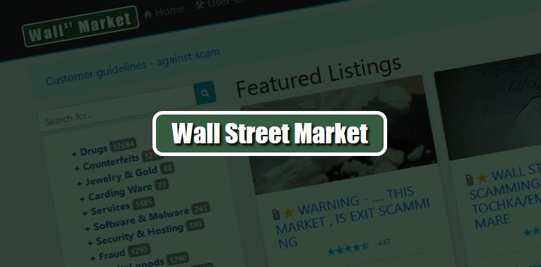 мошенники в Wall Street Market