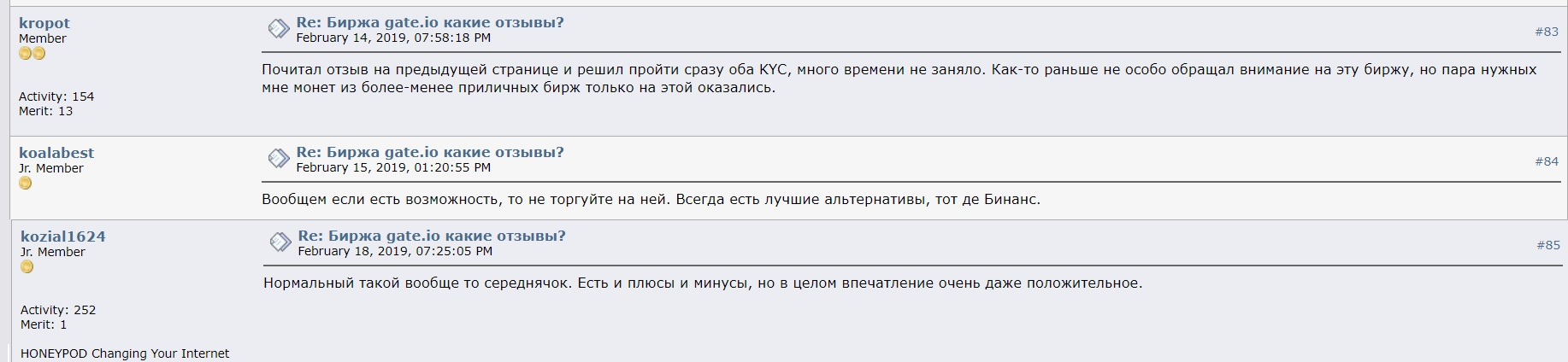 18. Отзывы gate-io 3