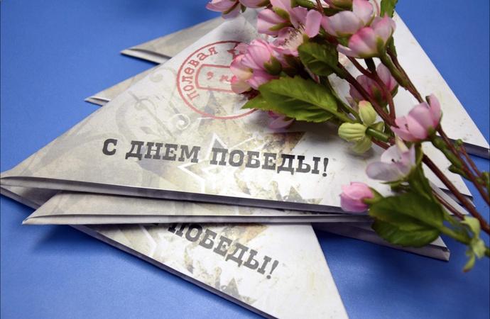С 9 мая – Днем Победы!