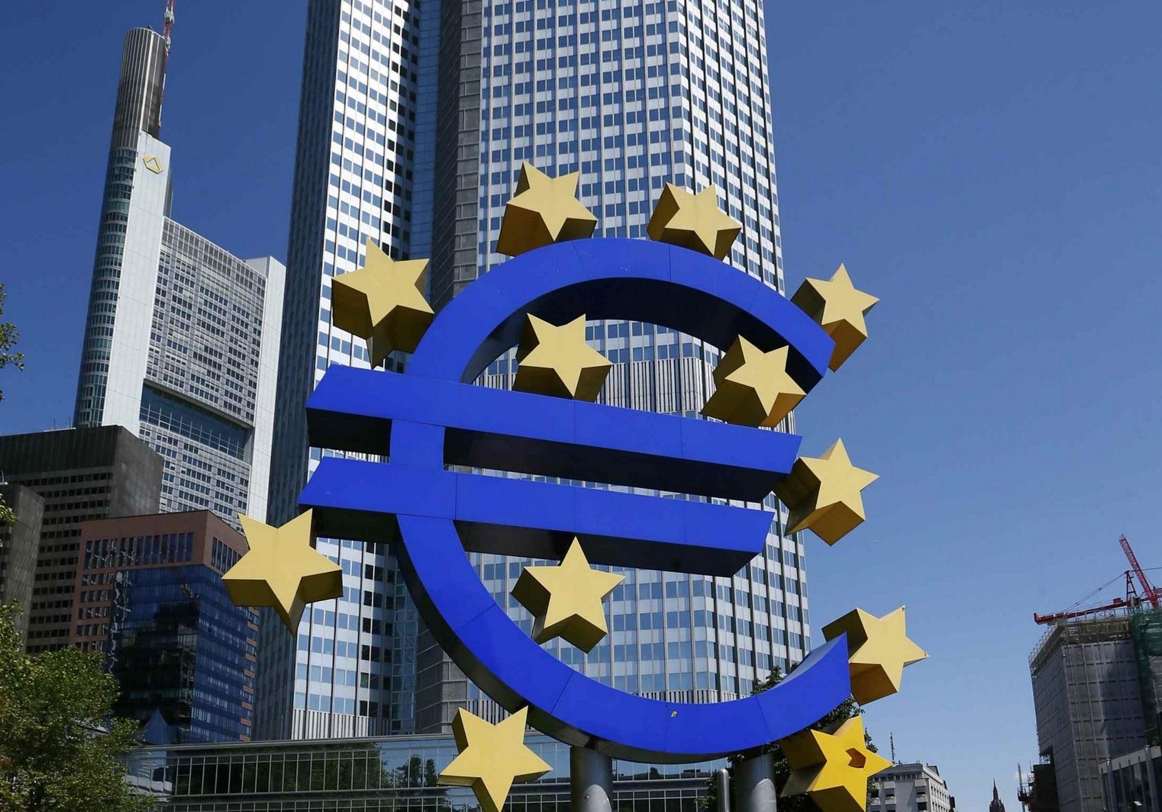 В Европейском центральном банке пока не нашли угрозы в биткоине