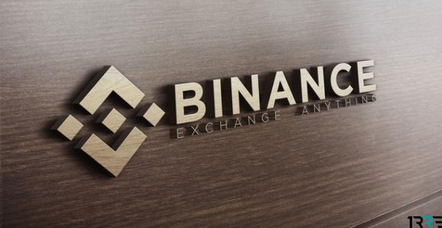 Обновление Binance