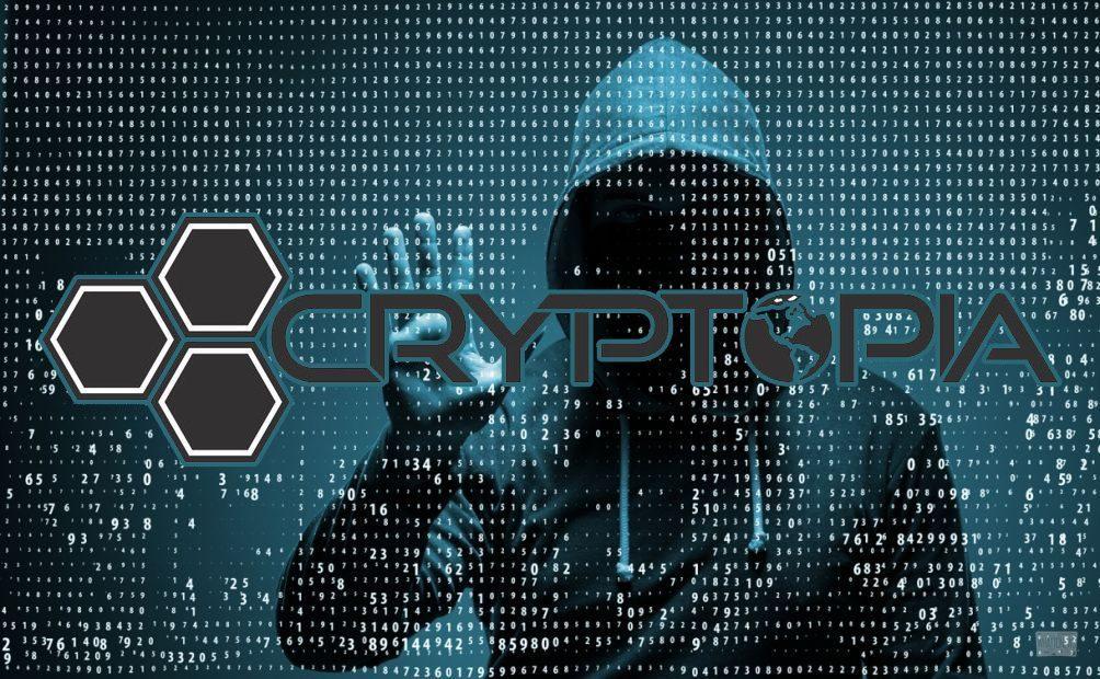Cryptopia ликвидация