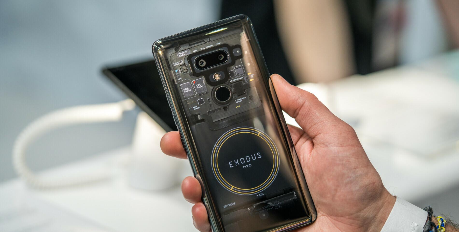 Новый смартфон HTC сможет запускать биткоин-узел