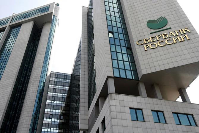 Сбербанк России решил отказаться от криптопланов
