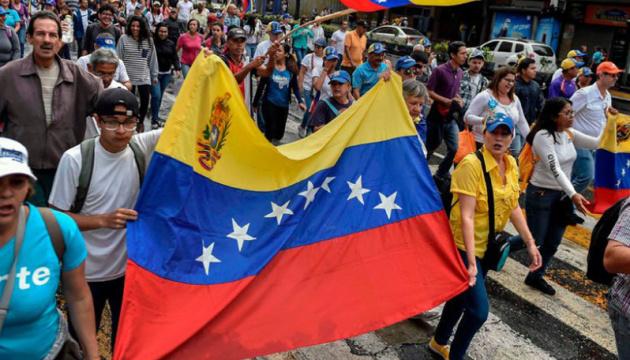 Жители Венесуэлы потратили на покупку биткоинов рекордную сумму