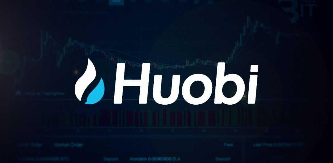 Huobi обратила взор на Турцию, где 20% граждан имеют криптовалюту
