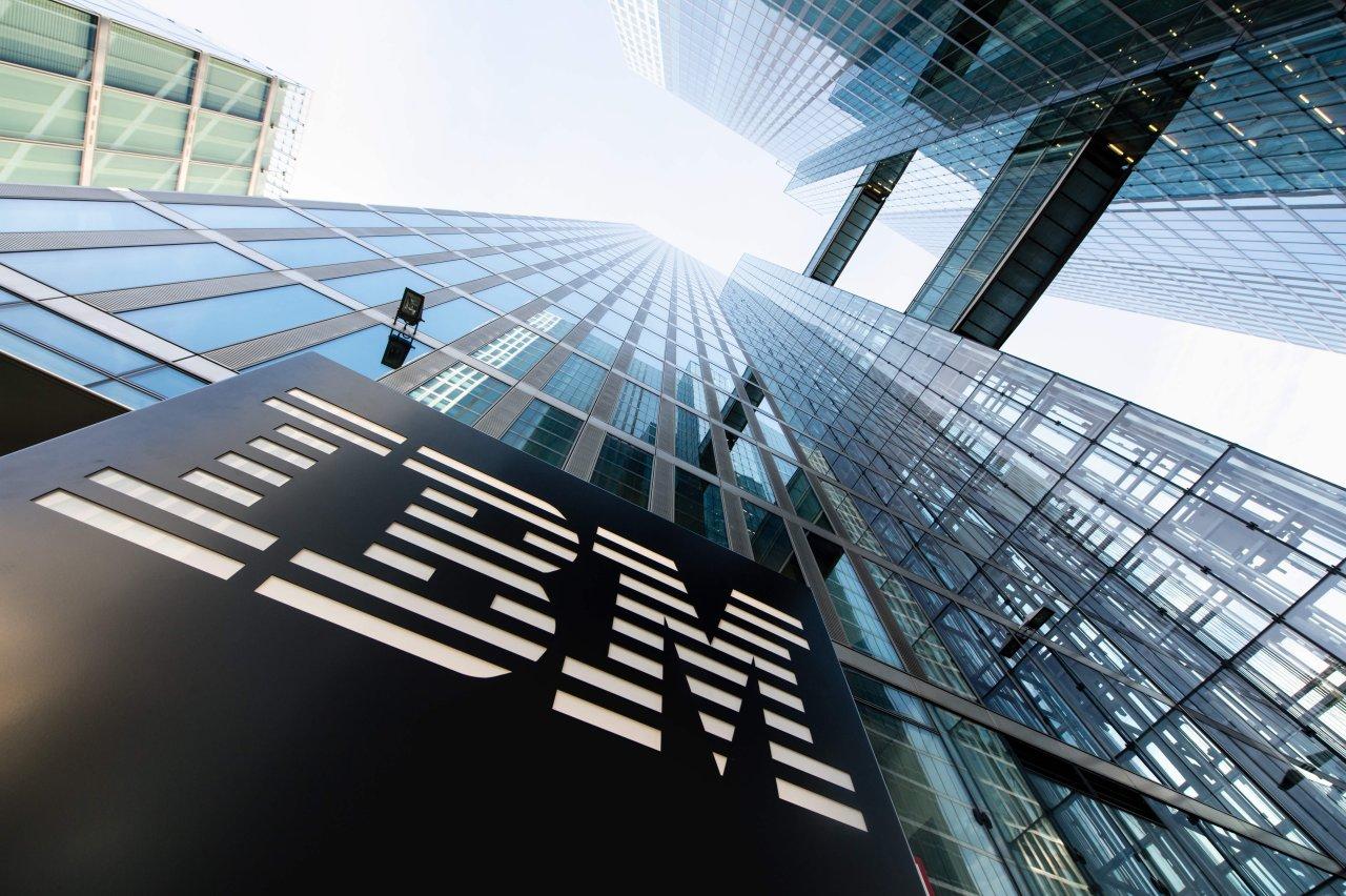 1700 сотрудников IBM остались без работы