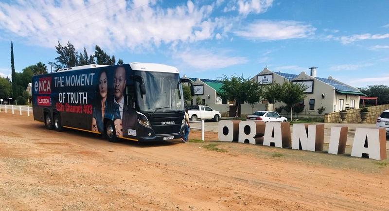 Южноафриканский город решил запустить свою криптовалюту