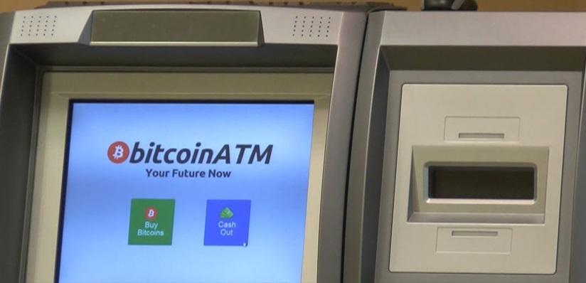 В Лондоне «взбесившийся» биткоин-банкомат разбрасывал фиат