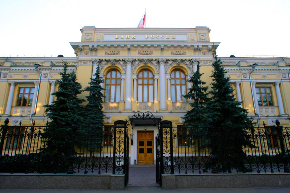 ЦБ России: Мошенники редко используют крипту для вывода денег