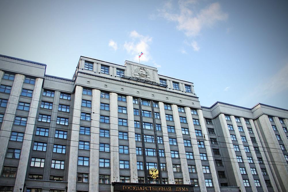 В ближайшие недели Госдума России примет закон по криптовалюте