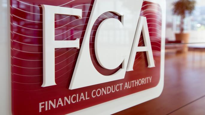 Британский регулятор запретит продавать биткоин-фьючерсы
