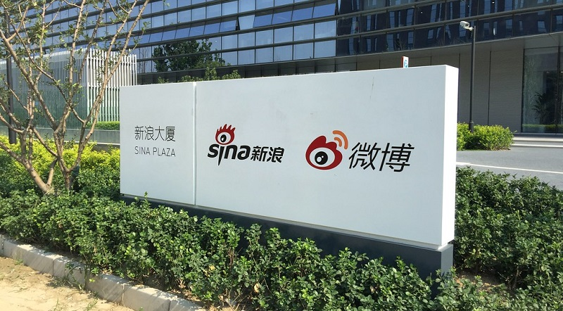 Sina Finance добавил в приложение крипто-индекс