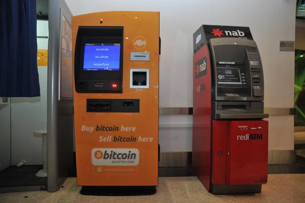 LibertyX решила расширить свою сеть биткоин-банкоматов