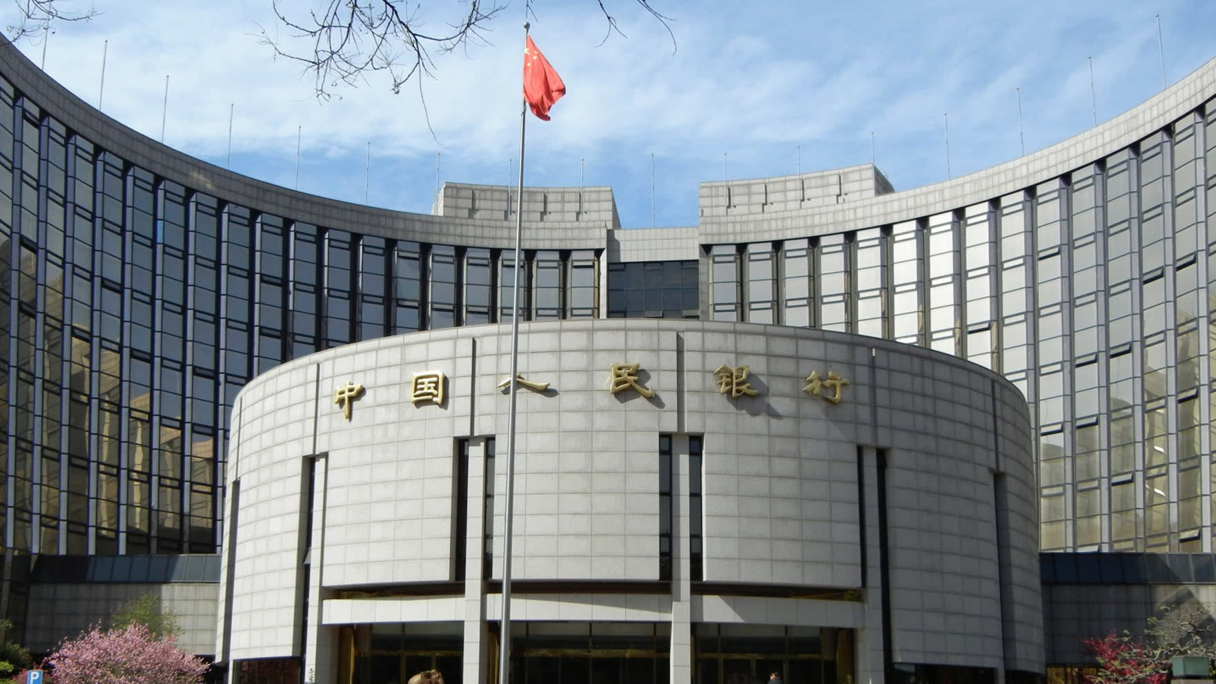 ЦБ Китая решил создать свою альтернативу криптовалюты Libra