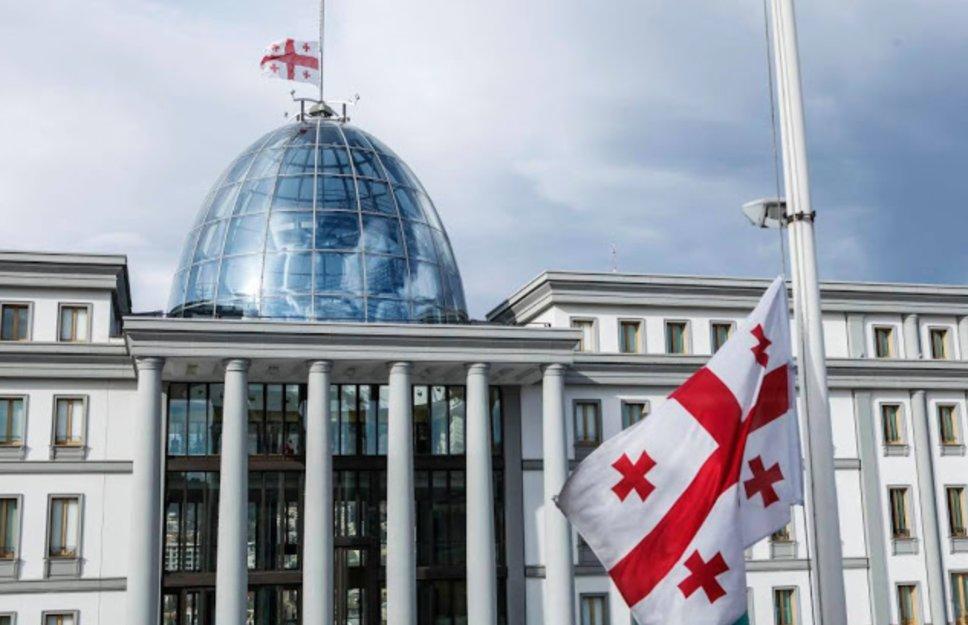 Грузия решила отменить НДС для крипты