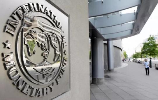 МВФ: Внедрение виртуальных валют может пройти мгновенно