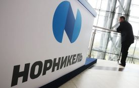 «Норникель» планирует запустить виртуальную торговую платформу