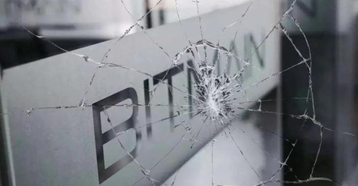 За несколько месяцев гигант Bitmain потерял $625 млн.