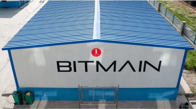 Bitmain назвал криптовалюту Mangocoin мошенничеством