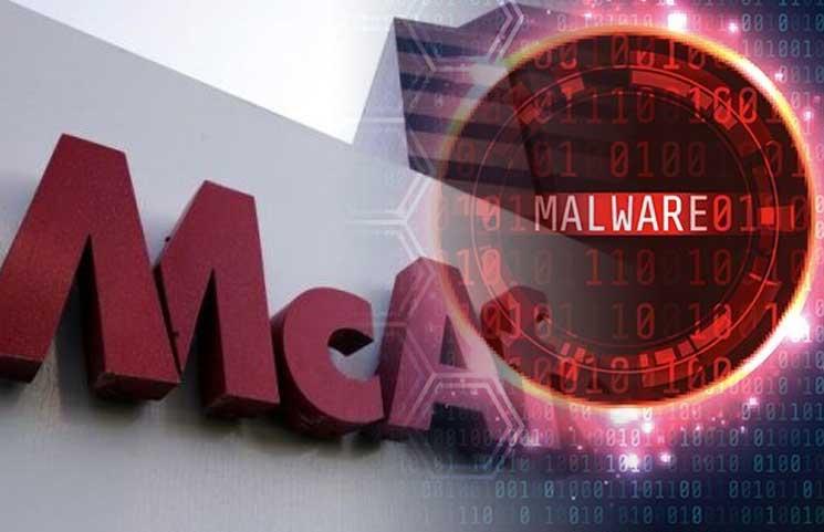 McAfee Labs: В начале года зафиксирован резкий рост вирусов-вымогателей
