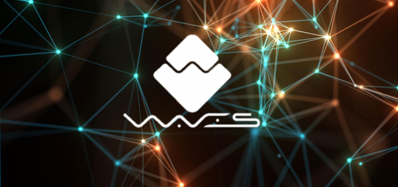 Торговая платформа Waves добавила новую функцию