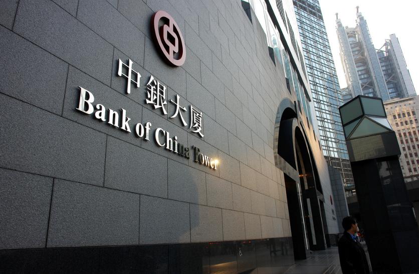 ЦБ Китая готов запустить свою виртуальную валюту