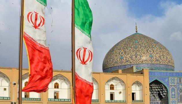 Власти Ирана не признали криптоторговлю