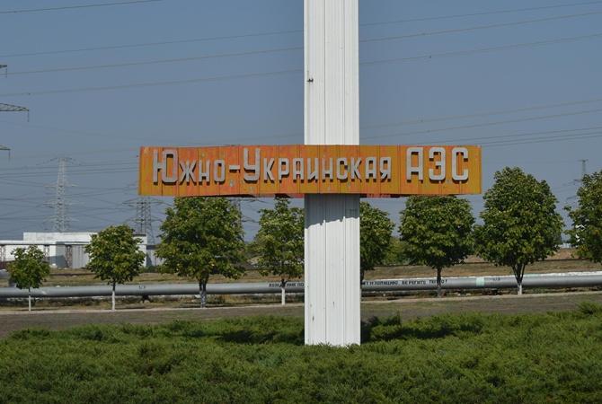 В Украине арестовали операторов АЭС за добычу криптовалюты