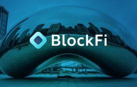С BlockFi теперь можно получать проценты на любом объеме крипты